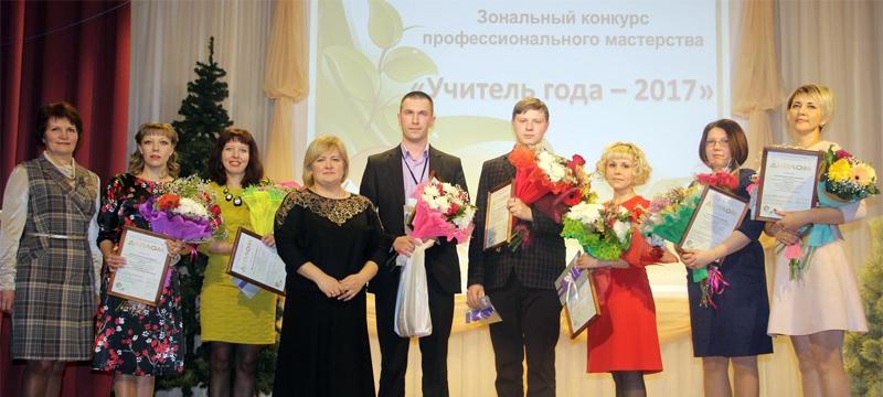 Конкурс профессионального мастерства пермский край